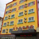 瓊中潤豐商務酒店