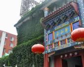 北京仁和軒酒店