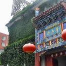 北京仁和軒酒店(Renhexuan Hotel)