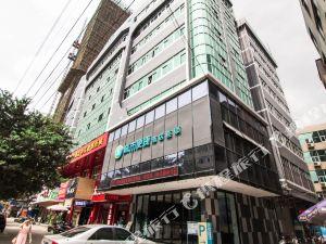城市便捷酒店(靈山汽車總站店)