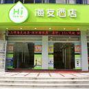 海友酒店(深圳上梅林地鐵站店)(Hi Inn (Shenzhen Meilin))