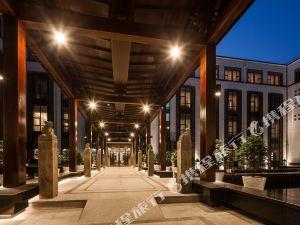 安吉鼎尚驛文化主題酒店