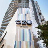 香港遨舍衞蘭軒酒店預訂