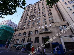 星程酒店(上海外灘店)