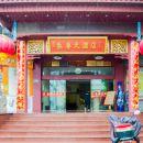 寧國盛唐大酒店
