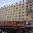 7天連鎖酒店(運城中銀大道市政府店)