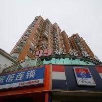 99旅館連鎖(上海北洋涇地鐵站店)酒店預訂