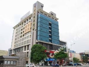 東莞石碣匯龍時尚酒店(Huilong Fashion Hotel)