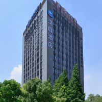 漢庭酒店(上海曹安公路封浜店)酒店預訂