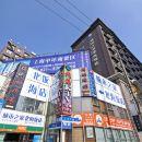 城市之家酒店(上海北海飯店)