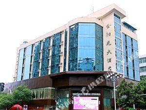 永安金陽光大酒店