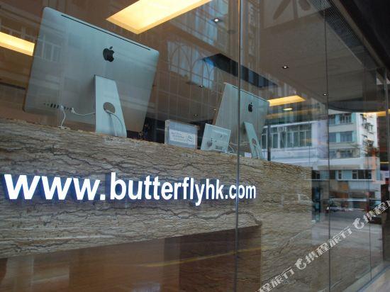 晉逸維園精品酒店(Butterfly on Victoria)外觀