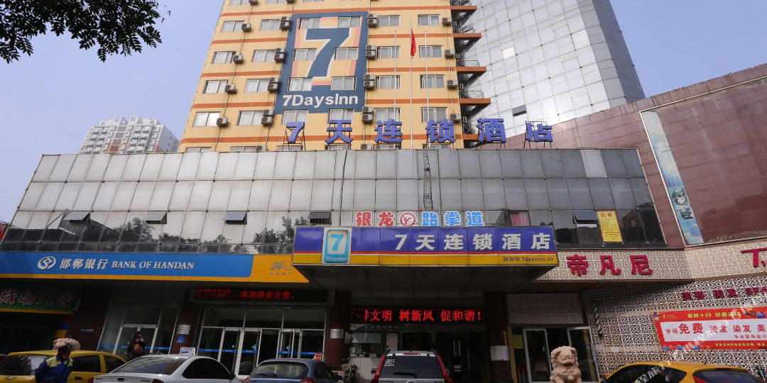 常州火车站附近宾馆_邯郸火车站附近的宾馆-