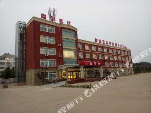 尚客優連鎖酒店(夏津國道紡織店)