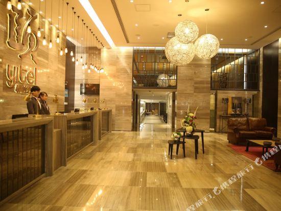 上海中山公園云睿酒店大堂吧