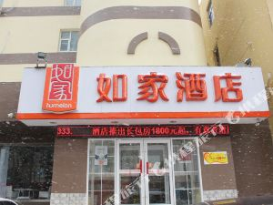 如家快捷酒店(榮成南山中路高鐵站店)