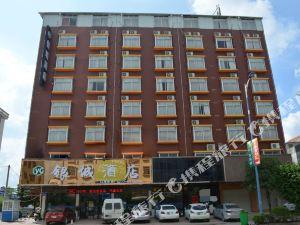 靈山銀城商務酒店