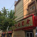 魚台書香賓舍