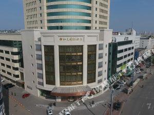 齊齊哈爾和美國際酒店