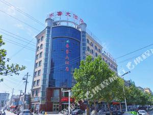 喀什齊魯大酒店