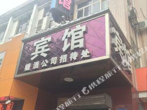 晉州麗宮賓館