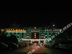 赤峯金海灣商務酒店