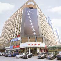 深圳江蘇賓館酒店預訂