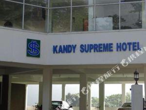 康提至尊酒店(Kandy Supreme Hotel)