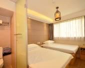 香港喜悅酒店(家庭旅館)