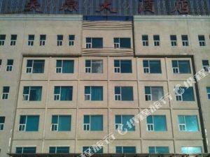 前郭昊原大酒店