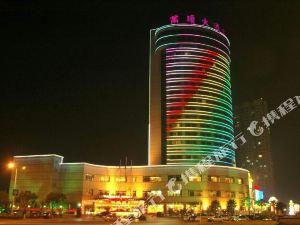 蒼南萬順大酒店(原萬豪大酒店)