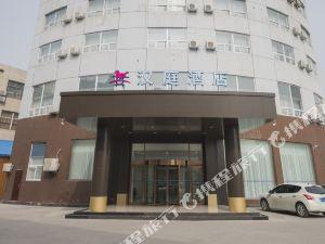漢庭酒店(博興銀座店)