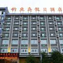 綏江釣魚島假日酒店