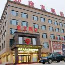 太谷金太商務酒店