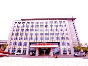 滁州學苑賓館