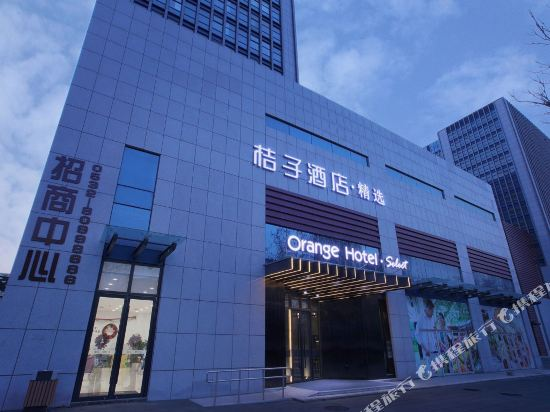 Orange Hotel Select (Qingdao Siliu South Road)