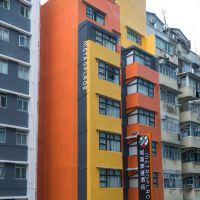 香港城匯奧運酒店酒店預訂