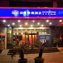 漢庭酒店(杭州火車城站店)(Hanting Hotel (Hangzhou Railway Station))