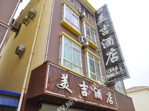 昆明美吉酒店