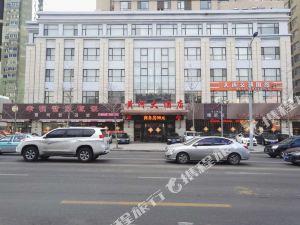 大連黃河大酒店(原美嘉華酒店)