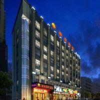 禧逸酒店(深圳福永橋頭店)酒店預訂
