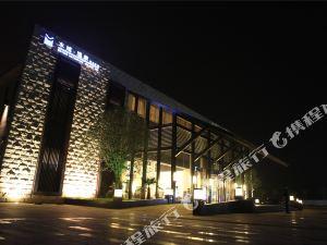 駐馬店水域溫泉假日酒店
