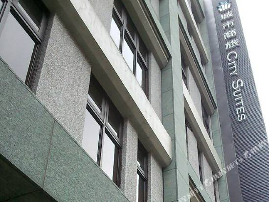 城市商旅(台北北門分館)