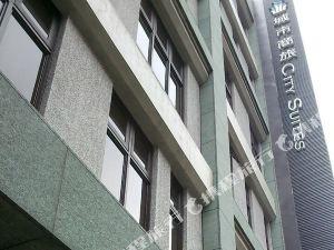 城市商旅(台北北門分館)(citysuite-beimen)