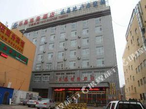 定邊樂晶酒店