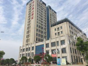 鷹潭竹蘭春山酒店