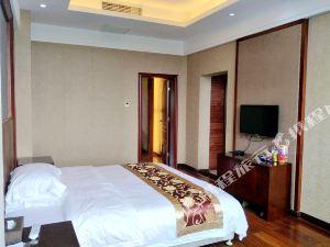 芷江和平村度假酒店