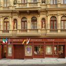 布拉格薩爾瓦託精品酒店