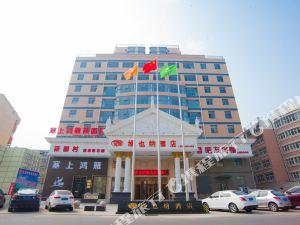 維也納酒店(三河燕郊金燕大街店)(原金燕酒店)