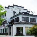 南潯夕棲酒店